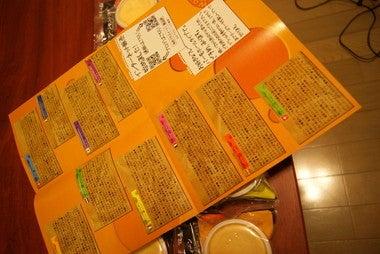 スイーツ男子 あまいけいきの裏ブログ-ワールドベイクドチーズケーキ3
