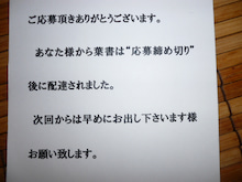 ゆうのブログ-SPEC