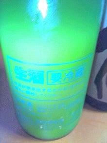 お酒は幸せのスパイス! 続ほやほや、焼酎アドバイザーのつぶやき ・・・そう言えば利き酒師でもあるw-120215_213125.jpg