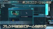 ファンタシースターシリーズ公式ブログ-cbtpso2_20