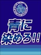水戸バナー20120408