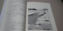 レンと愛のミラクルワールド物語-愛と枯れた花畑