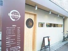 阿佐ヶ谷 美容室 Behome [ベホマ] のブログ-120330_101721.jpg