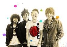 $太陽族花男のオフィシャルブログ「太陽族★花男のはなたれ日記」powered byアメブロ-みんなに会いたいぞー!