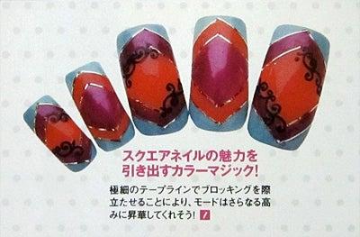 ビューティーマジック ネイルサロン&スクール-nail-venus P101