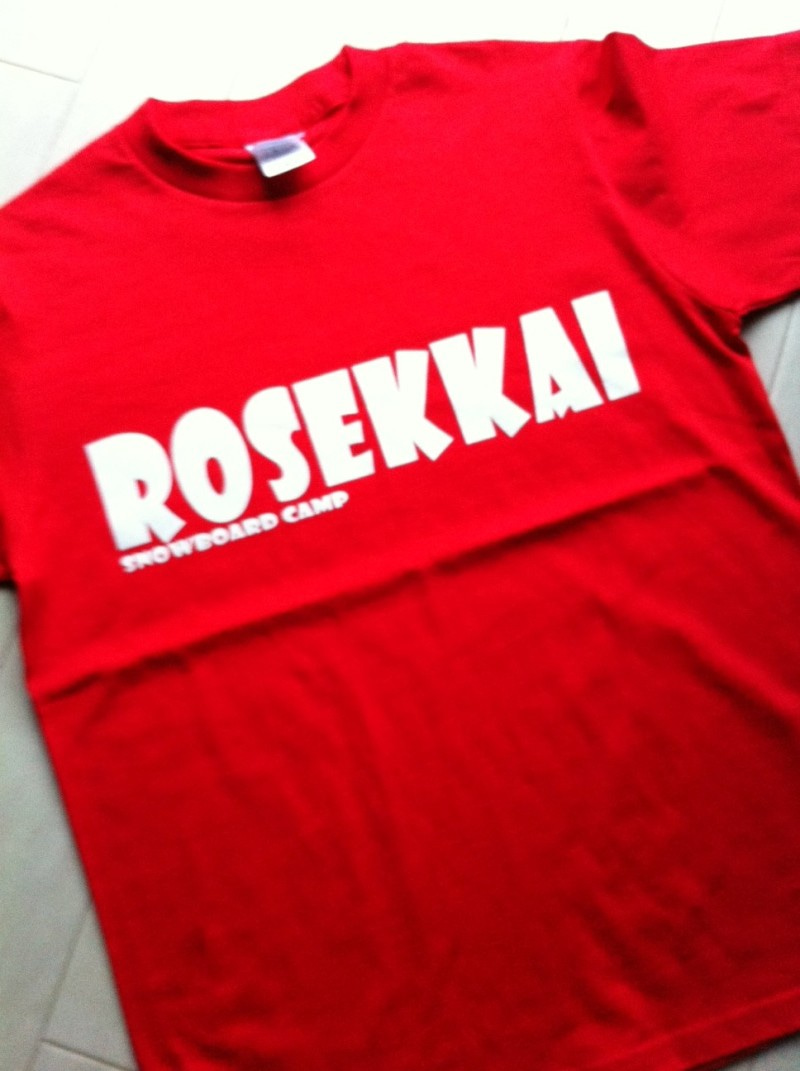 Rosekkai Blog