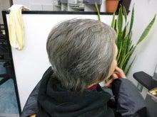 $下永谷の美容室ヘアーボックスキャスト