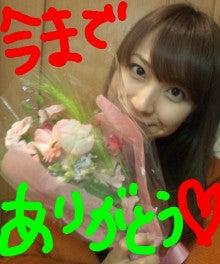 平野由希のyuki pocket Powered by アメブロ-rakugaki_20120321_0001.jpeg