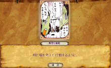 KO de ちまちま の 日記^^-無理な挑戦☆1