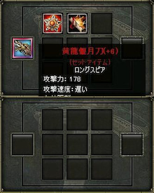 KO de ちまちま の 日記^^-KP武器17015to+7(1)