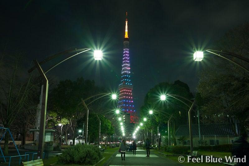東京レインボータワー