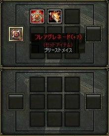 KO de ちまちま の 日記^^-在庫武器S8to+8(3)