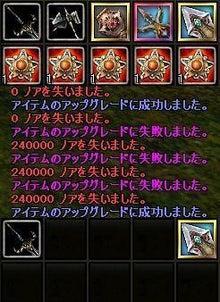 KO de ちまちま の 日記^^-在庫武器S8to+8