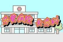 $伊藤芽衣オフィシャルブログ 「伊藤芽衣の夢だけど夢じゃなかった」 Powered by アメブロ-ipodfile.jpg