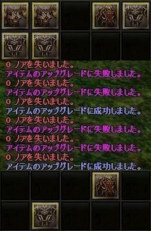 KO de ちまちま の 日記^^-メラン1204Ato+6