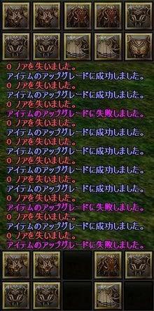 KO de ちまちま の 日記^^-メラン1204Ato+4