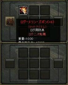 KO de ちまちま の 日記^^-メラン1204Ato+7(1)