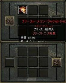 KO de ちまちま の 日記^^-メラン1204Ato+7(2)