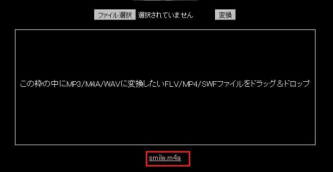 パソコン裏技大全 ~エミュレータ,YouTube,DVDの焼き方,乞食,お小遣い,無料~