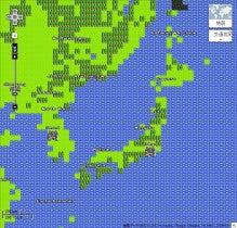 なごちゅう。-google map