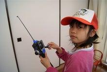 沖縄から遊漁船「アユナ丸」-ayunamaru-19