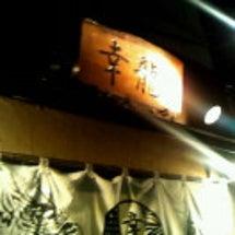 幸龍@大井町