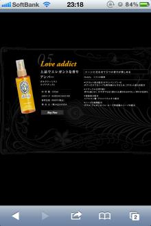 冨張 愛オフィシャルブログ「★Megmilky days★」Powered by Ameba-OTHER020.png