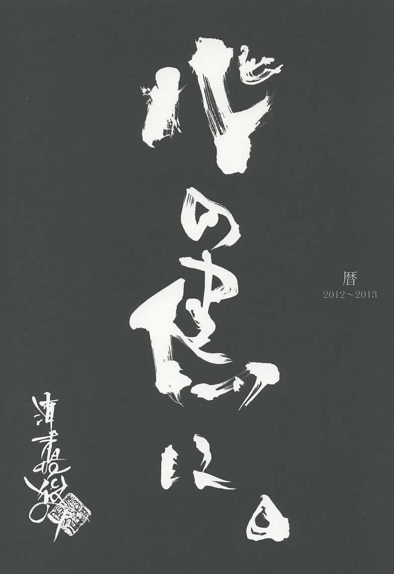 Dream World 夢冒険大晦日(^-^)/&唄い屋12/25 Xマス(^-^)/&唄い屋ver12/18東京駅の日(^-^)/&唄い屋LIVE12/17 近況(^-^)/&唄い屋LIVE収穫(^-^)/&小庭台風& REBORN &おnew(^-^)/10/18久々の(^-^)/& AKメンテ④(^-^)/&アイテム来たりメンテ④(><)終了9/1 試し採り(^-^)/巨峰