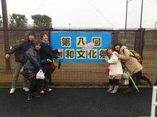 $ぱさーじゅブログ-8回目調和文化祭