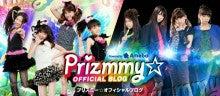 $I ♡ DANCE!かりん☆のSMILE DAYS