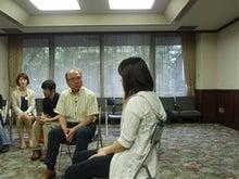 心理カウンセリングルーム 渋谷 バーミリオンハート 気まぐれ日記-セラピーイケダ