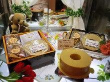 できたてロールケーキのお店 Lump(ルンプ)のブログ-2012.春~初夏ショウケース