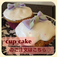 cafe luck♡sweets shop-cupcakeの注文