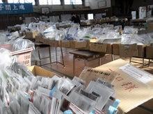 坂本サトルオフィシャルブログ「日々の営み public」Powered by Ameba-NCM_0030.JPG