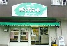 しあわせのパン宣伝部のブログ