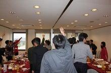 新宿ではたらくサイコロ社長(セミナー企画・アロマサロン経営・ITエンジニアリング)-じゃんけん大会②