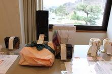 新宿ではたらくサイコロ社長(セミナー企画・アロマサロン経営・ITエンジニアリング)-コンペ景品②