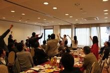 新宿ではたらくサイコロ社長(セミナー企画・アロマサロン経営・ITエンジニアリング)-じゃんけん大会①