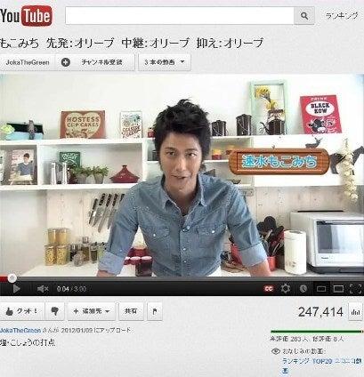 3にゃん TO ホーチ民 !-moco