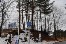 ユーラシア大陸縦横断バイクツーリングAcross the Eurasian continent by motorcycle-福島県浪江町