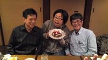 福岡コミュニケーション学習会~かかし部記録帳~-お祝い