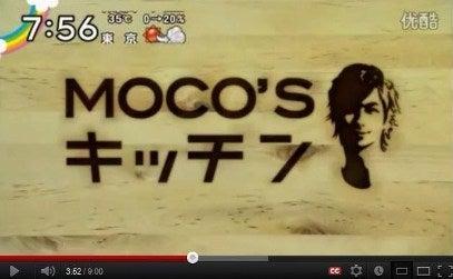3にゃん TO ホーチ民 !-mocostyle