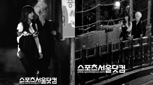 bap daehyun dating hyosung Literally screamed when i saw the photos 😆 #secret #bap #hyosung #daehyun #daehyo read more hyosung_star media removed kyaaaaaa hyosunggie w.