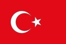 $食い旅193ヶ国inTOKYO-トルコ国旗