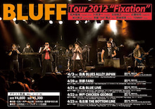 Weblog of RockTbn-Bluff 2012 Tour