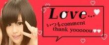 $猫山藍衣オフィシャルブログ「あーにゃん*にゃんにゃんぶろぐ」-ipodfile.jpg