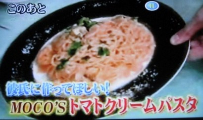 3にゃん TO ホーチ民 !-MOCO2