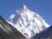 ネパールを楽しもう!