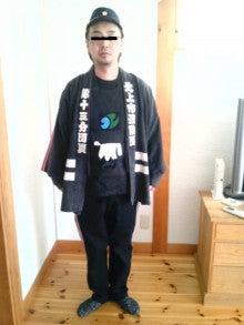 IWASAKI「木の仕事」