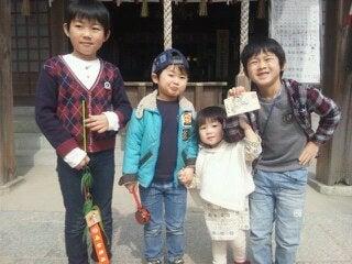 ゆうすけのしあわせ日記   ~5児のパパの奮闘記~